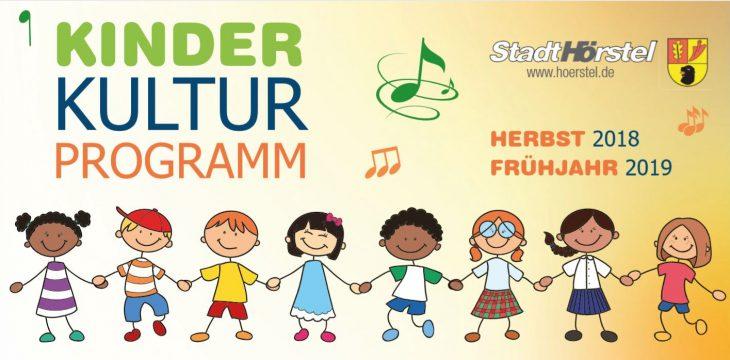 Das neue KinderKulturProgramm 2018/2019 beginnt am 29. September 2018